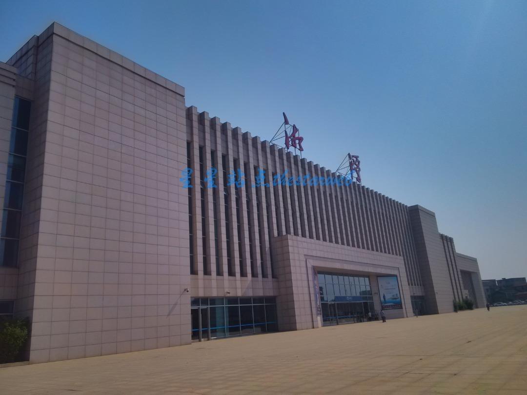 湘潭新火车站